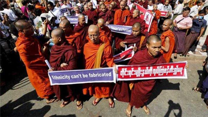 buddhis nasionalis
