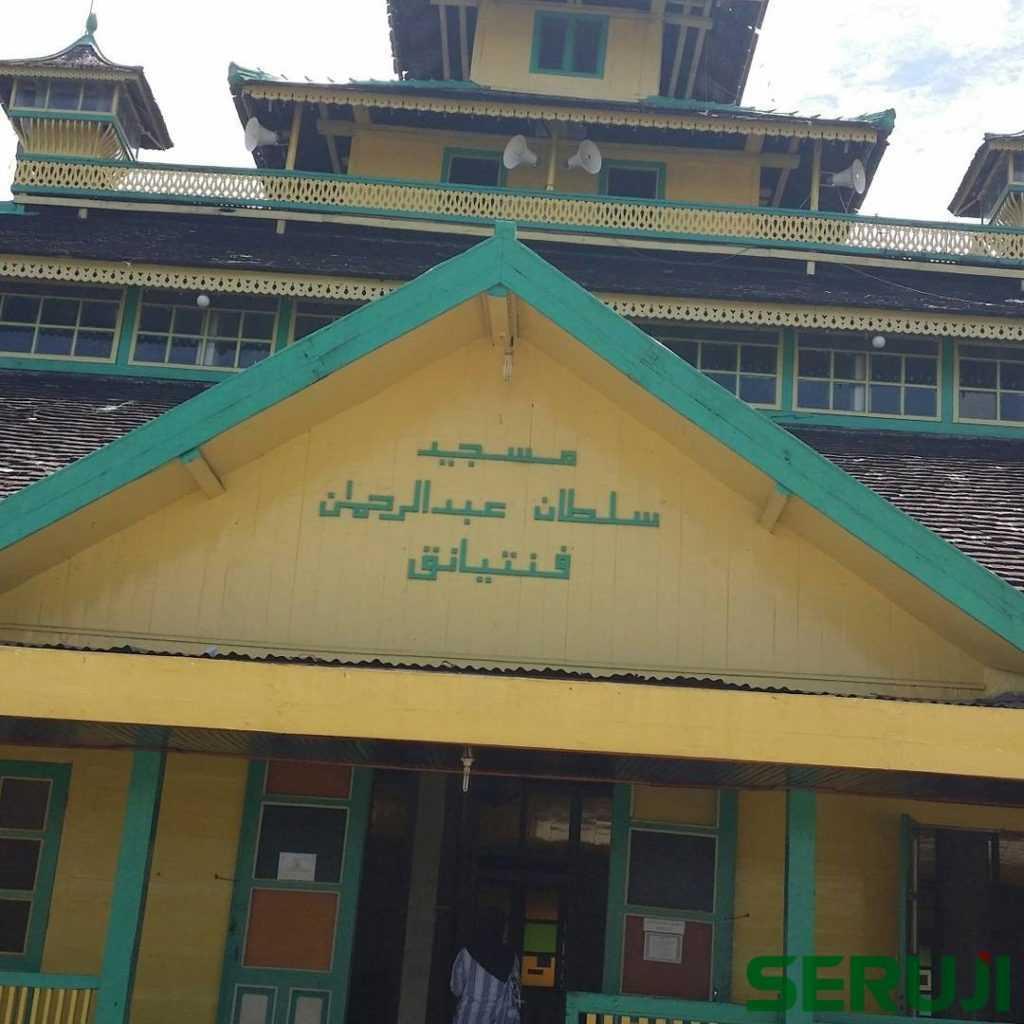 Masjid Jami' Sultan Abdurrahman