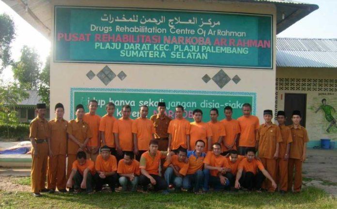 Pusat Rehabilitasi Narkoba Ar-Rahman