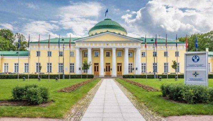 Sidang Umum IPU Ke-137 di St. Petersburg, Federasi Rusia