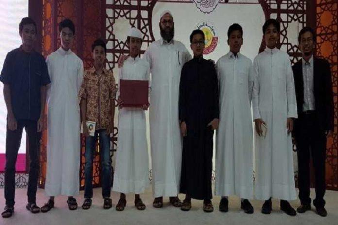 MTQ Qatar