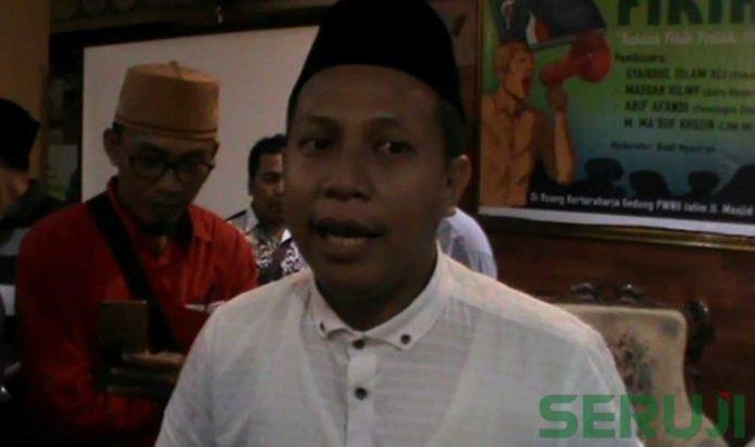 Syaikhul Islam Ali