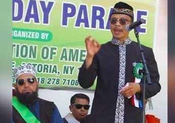 DLH Imam Shamsi Ali 20180319_085437