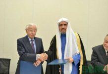 Sekjen Liga Muslim Dunia (MWL) Muhammad Bin Abdul Karim Al Issa