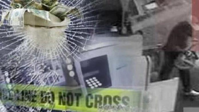 pembobol ATM